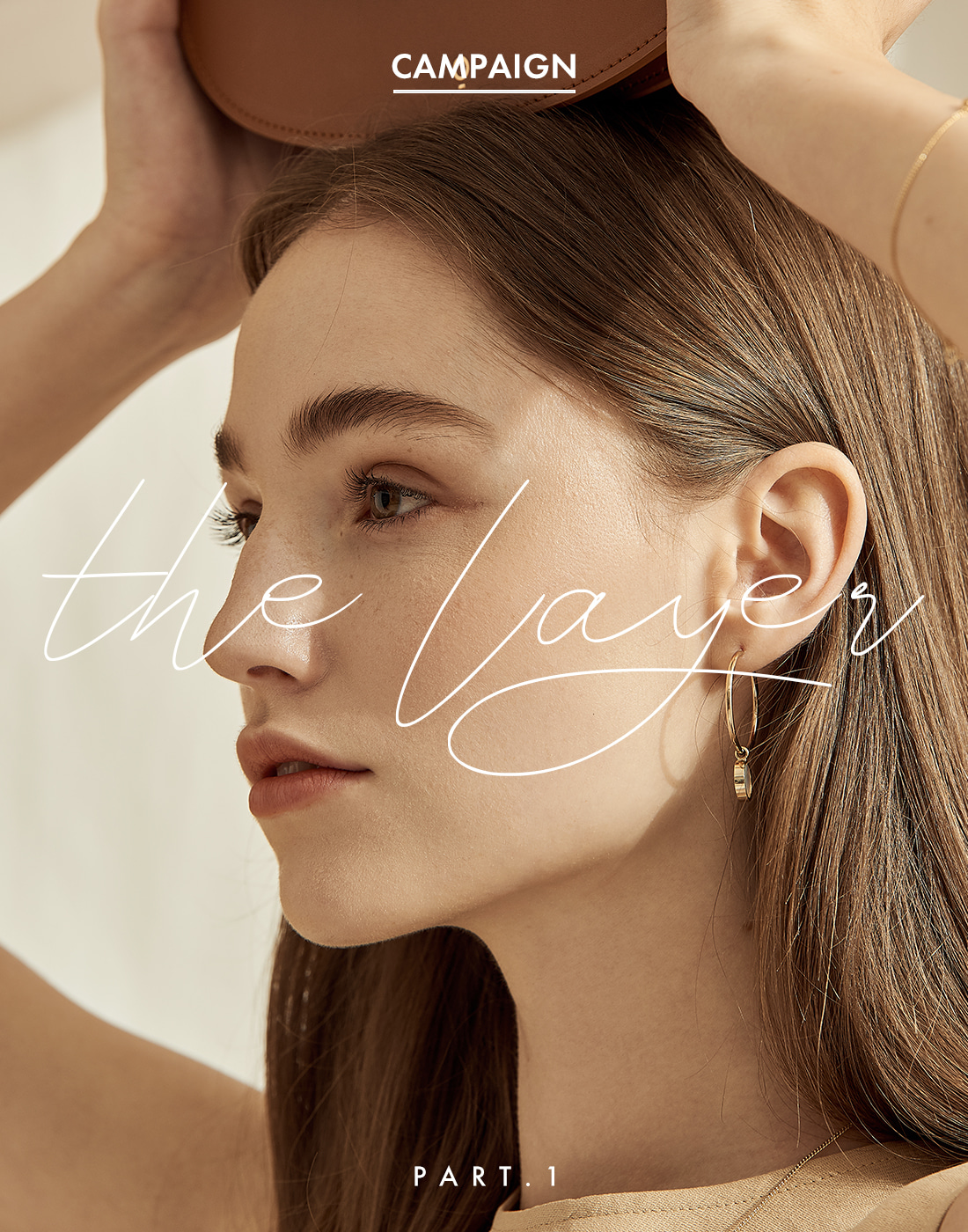 19SS CAMPAIGN : THE LAYER PART.1